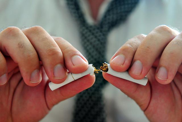 quite_smoking